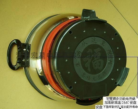 多功能电热锅 5