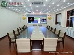 北京創業恆興科技有限公司