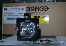 巴可ID R600投影機燈泡