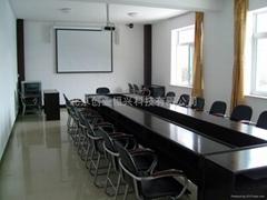 多媒體會議室安裝調試