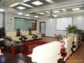 簡易型多媒體會議室