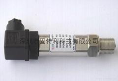 PCS201经济型压力变送器
