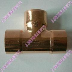 紫銅焊接T型三通
