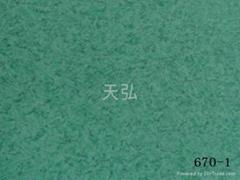 幼儿園專用塑膠地板