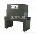 惠州热收缩包装机