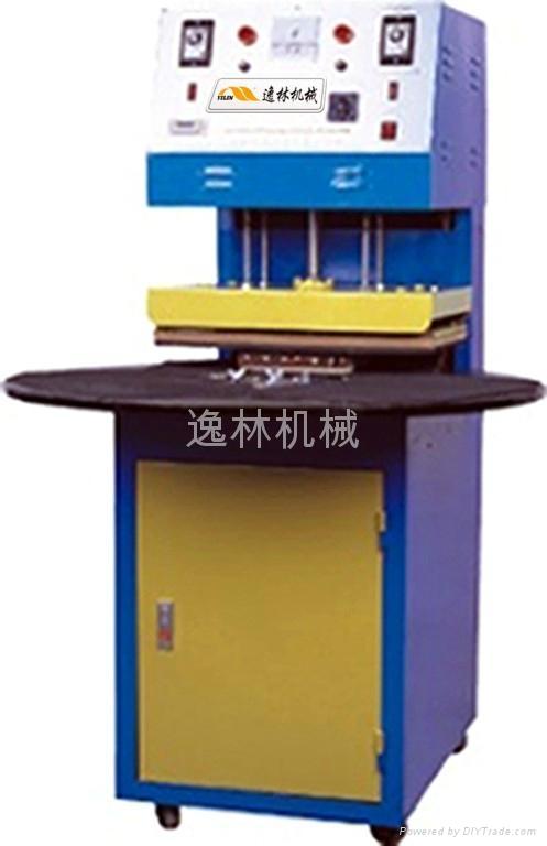 惠州吸塑封口机 1
