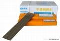 A101鎳鉻不鏽鋼焊條