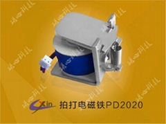 PD2020拍打電磁鐵