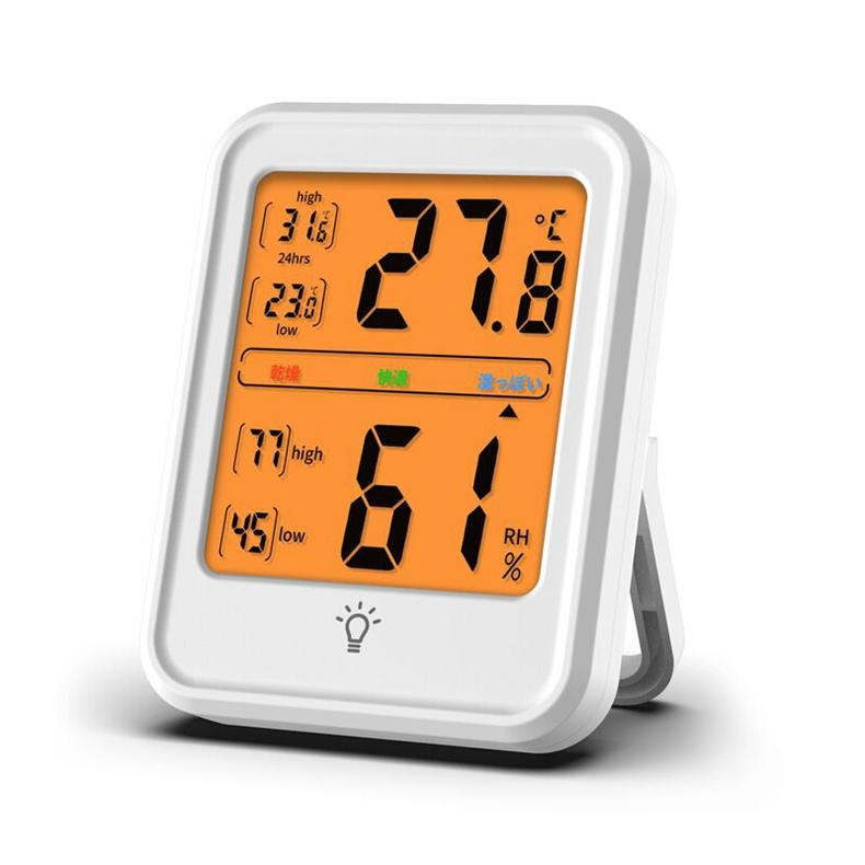 Waterproof wireless temperature humidity Indoor Digital Thermometer Hygrometer w 2
