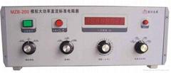 模拟大功率直流标准电阻器