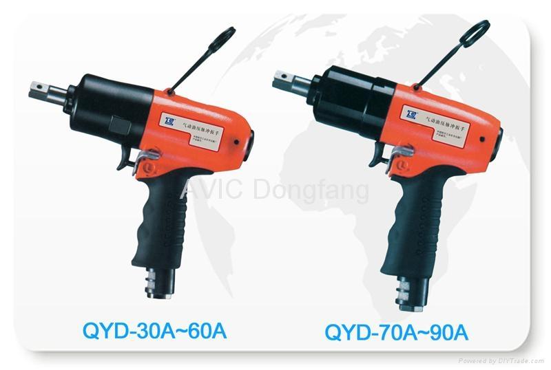 氣動油壓脈衝扳手 1