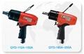 氣動油壓脈衝扳手 2