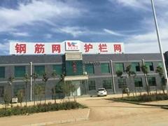河北宏联金属丝网电焊网片