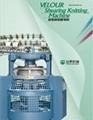Velour Shearing Knitting Machine 1