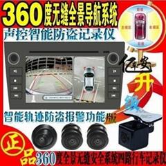 亿车安Q9声控360度无缝全景五路记录仪安卓智能DVD导航安全系统