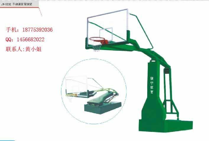 移动式篮球架 2