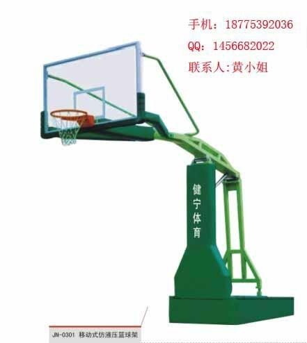 移动式篮球架 3