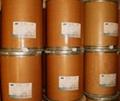 1-甲基-5-巯基四氮唑