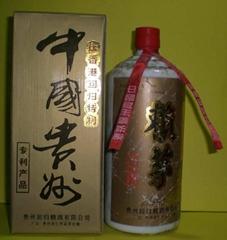 97年酱香赖茅酒