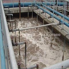印染廢水處理設備