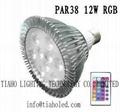 led 12w par38 rgb led bulb led rgb par30