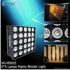 5*5 Lamps Matrix Stage Blinder Light