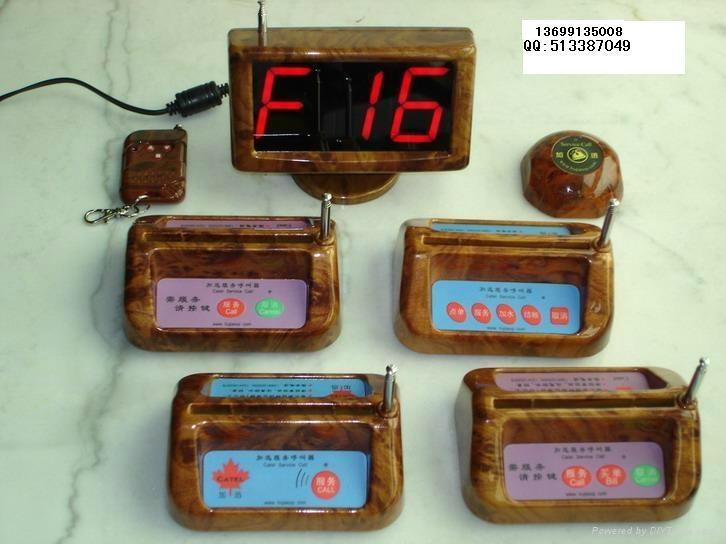 成都茶楼无线呼叫器 5
