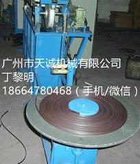 供应磁性密封条挤出生产设备