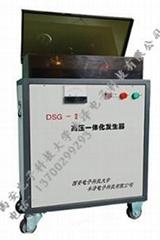 电力设备直流高压一体化发生器