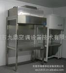 垂直净化工作台