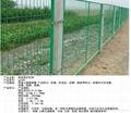 公路护栏网 1