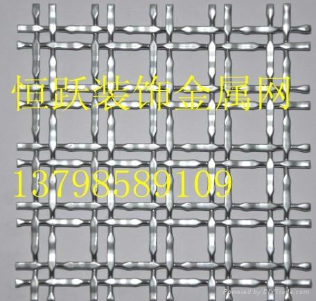 装饰金属网 4