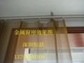 金属窗帘装饰网 5