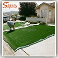 Best Price Synthetic Grass Artificial