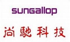广州市尚驰电子科技有限公司