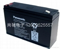 LC-P0612松下蓄电池