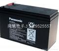 松下LC-R127R2蓄电池1