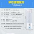 富氢水杯 3