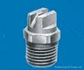 MEG-SS flat fan spray nozzle