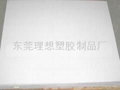 塗布白板紙