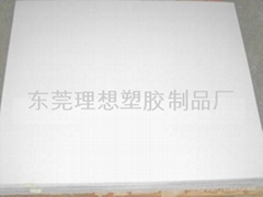 涂布白板纸