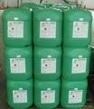 免清洗型助焊剂 2