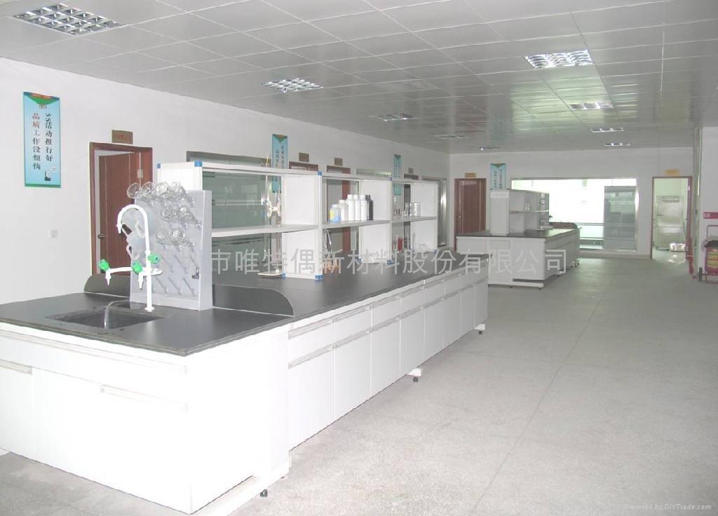 实验室概貌1