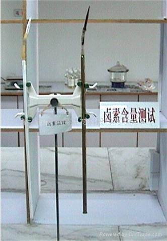 鹵素測試計