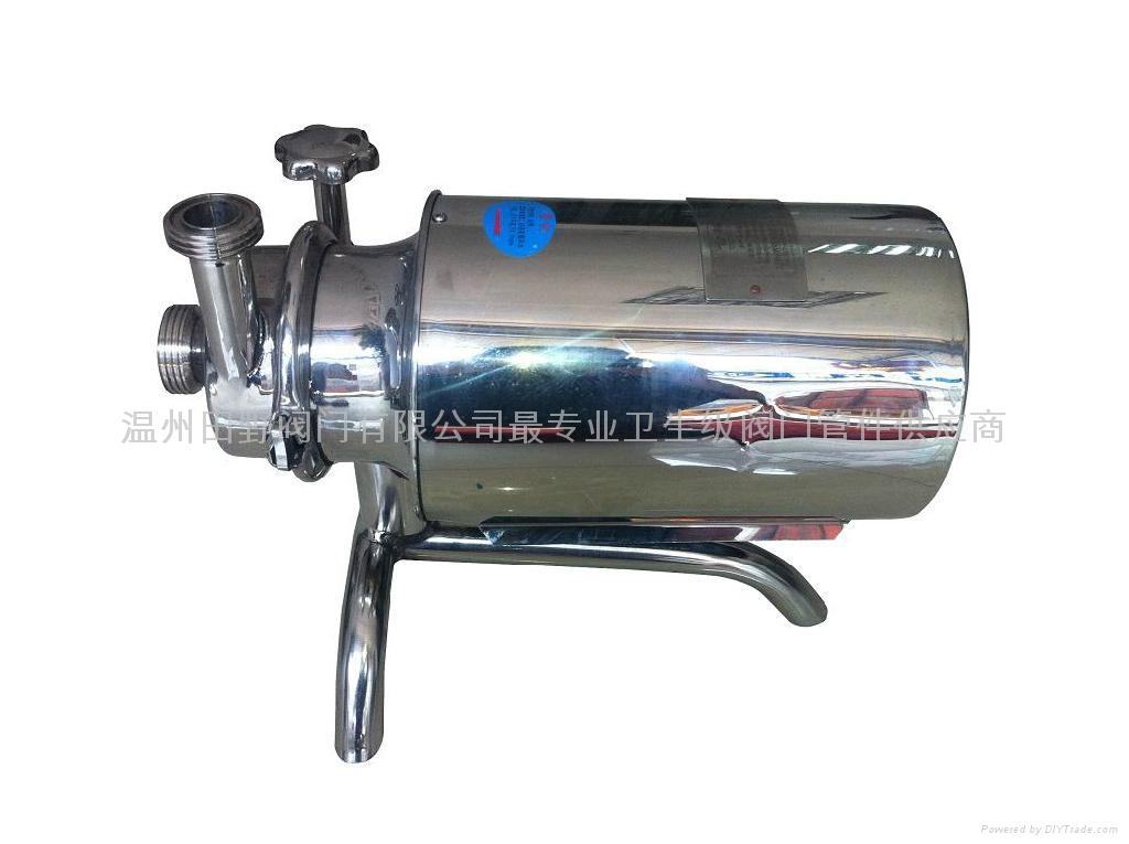 不锈钢卫生泵食品饮料制药自吸离心泵 2