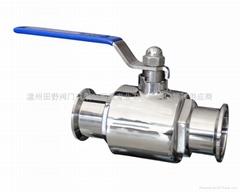 Sanitary ball valve