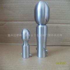 Latch type rotary spray ball