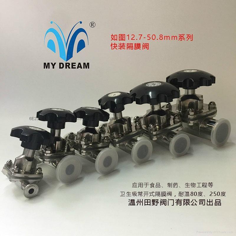 316L不锈钢卡箍快装隔膜阀生物制药专用 1