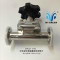 316L不锈钢卡箍快装隔膜阀生物制药专用 5