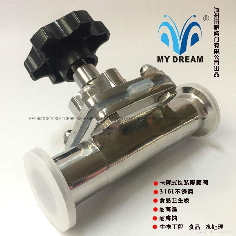 316L不锈钢卡箍快装隔膜阀生物制药专用 4